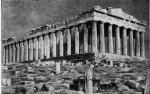 Греческие мемориальные сооружения