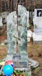 Памятники из змеевика